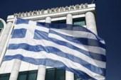Еврогруппа не пришла к соглашению о выделении Греции нового транша кредита