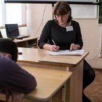 Выпускники 2017 года напишут свой первый ЕГЭ