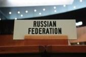 ВТО подтвердила получение от России запроса на консультации против Украины