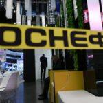 Приватизация «Роснефти» и «Газпрома» пока не обсуждается, заявил Белоусов