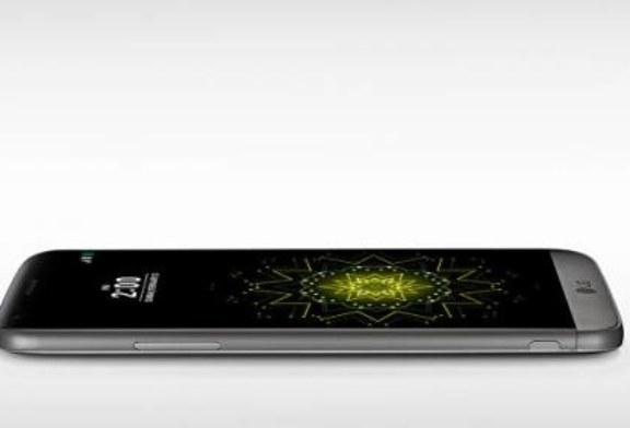 ФАС возбудит дело против LG за координацию цен на смартфоны