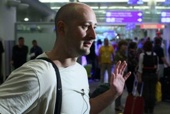 В Москве 13 июня рассмотрят иск «Звезды» к Бабченко из-за поста о Ту-154