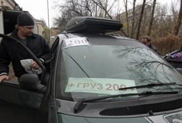 Два украинских силовика погибли, подорвавшись на мине, заявили в ЛНР