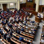 В Раде объяснили, что означает закон о «реинтеграции Донбасса»