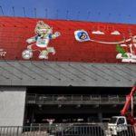 На матчи Кубка конфедераций не пустят в одежде с экстремистской символикой