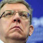 Кудрин предложил уволить треть чиновников, сообщили СМИ