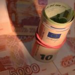 Официальный курс евро на пятницу вырос на 33,14 копейки