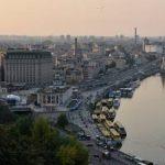 ЕС выделит Киеву 55 миллионов евро на реформу управления госфинансами