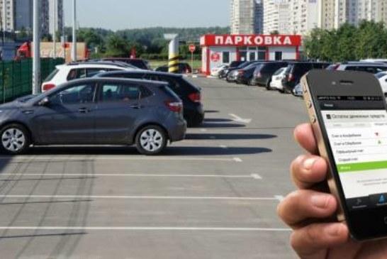 В праздники в Москве парковки станут бесплатными