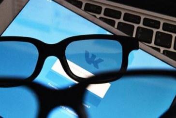 Пользователи «ВКонтакте» в июне чаще других музыкантов обсуждали рэперов