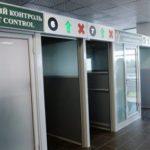 В московских аэропортах закончилась проверка после анонимных звонков