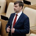 Страны БРИКС разделяют общее видение политики, заявил Железняк