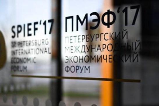 Учредитель соцфонда рассказала об отношении в России к благотворительности
