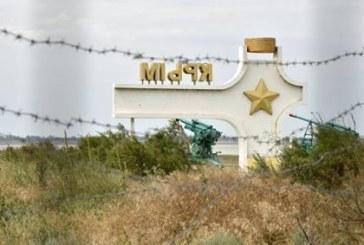 На Украине арестовали двух «россиян», задержанных на границе с Крымом
