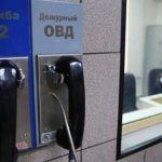 В столичной полиции опровергли сообщения о минировании поста ГИБДД