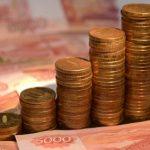 Официальный курс евро на среду снизился на до 63,77 рубля