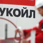 «Лукойл» и «Роснефть» участвуют в крупном нефтяном тендере в Мексике»