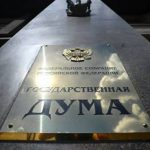 В Госдуме призвали не проводить соревнования на Украине