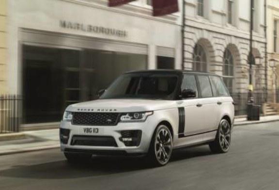 SVO обвес для Range Rover
