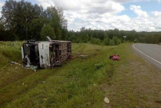После ДТП в Томской области у компании-перевозчика изымают документы