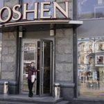 Roshen отказалась выплачивать России 150 миллионов рублей с дивидендов