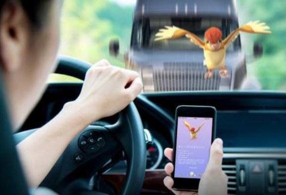«Айфон» водителя заблокируют во время движения