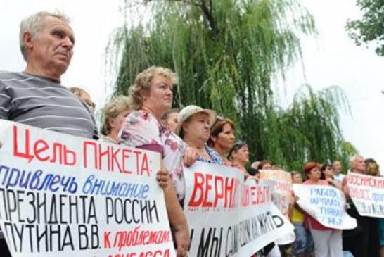 Долги шахтерам «Кингкоула» выплатят к 1 июля, заявил глава Роструда