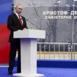 Путин: проект «Кристоф де Маржери» — вклад в развитие мировой энергетики
