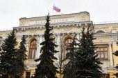 Банк России пока оставит цену нефти в рисковом сценарии в $25