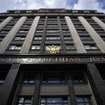 ГД приняла закон о продлении возраста пребывания на госслужбе в регионах