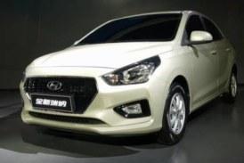 Hyundai показал седан Reina – брата Kia Pegas