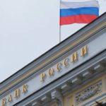 Центробанк отмечает снижение зависимости курса рубля от цен на нефть