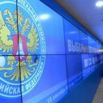 ЦИК обратился в Минюст за разъяснением ситуации с выдвижением Ройзмана