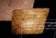Физики нашли тайную часть в рукописи времен Первого храма Израиля