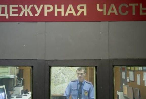 Московская полиция проверяет информацию о стрельбе у банка