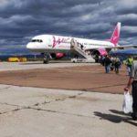 На Чукотке свыше 470 человек застряли из-за задержки рейсов «ВИМ-Авиа»