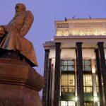 В Москве покажут жизнь Румянцевского музея в период Октябрьской революции