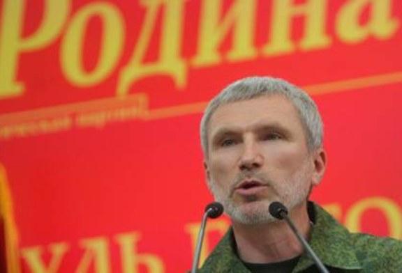Партия «Родина» 1 июля проведет съезд и выдвинет кандидатов в депутаты