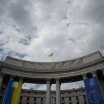 Киев резко отреагировал на «признание» Крыма российским в статье Daily Mail