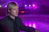 Плющенко верит, что российские футболисты будут биться с Роналду до конца