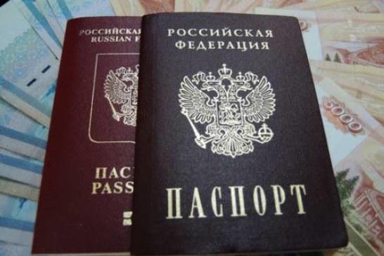 МВД предложило серьезно поднять цены на загранпаспорта и права