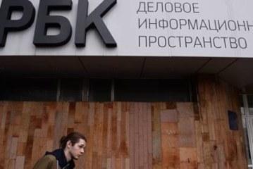 Березкин пообещал не влиять на редакционную политику РБК