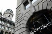 Акционеры Credit Suisse выкупят акции допэмиссии на 4,3 миллиарда долларов