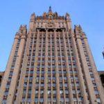 Россия уже прорабатывает ответные меры на введенные США санкции