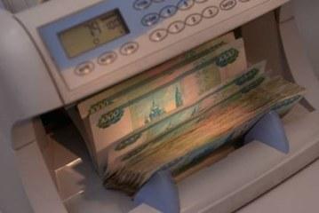 Банк «Ак Барс» завершил размещение допэмиссии на десять миллиардов рублей