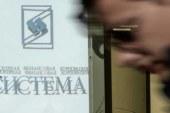 Инвесторы потеряли 180 миллиардов рублей из-за падения акций АФК «Система»