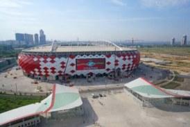 Кубок конфедераций: новая схема движения у стадиона «Открытие Арена»
