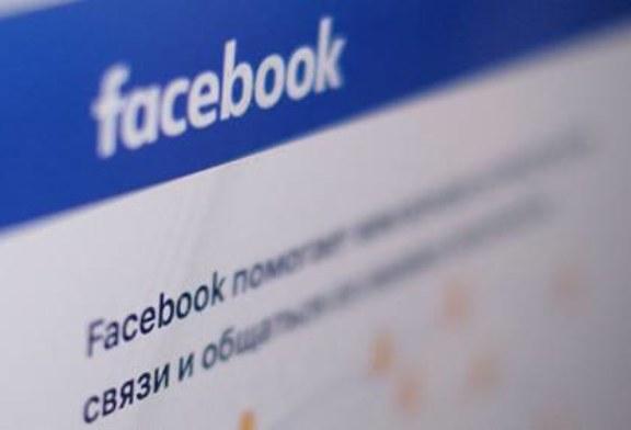 СМИ: Facebook по ошибке выдал данные модераторов предполагаемым террористам