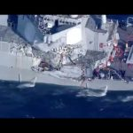 Американский эсминец частично подтопило после инцидента в Японском море