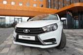 Битопливная Lada: началось производство Vesta CNG на природном газе